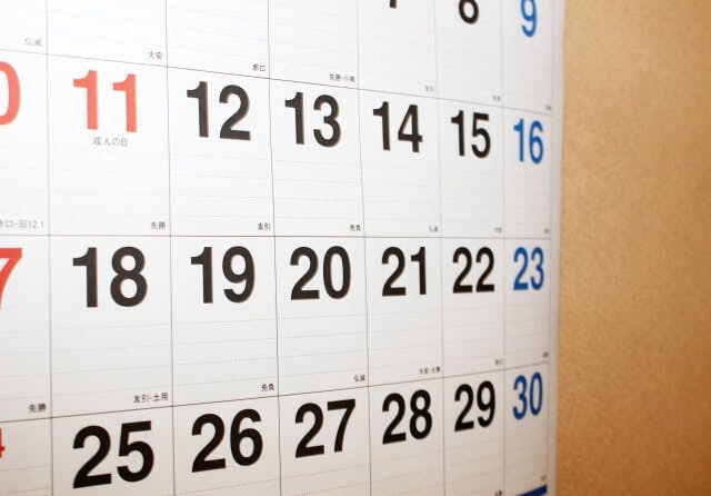 エンジニアの転職にかかる期間はどれくらい?